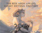 Aeon Award