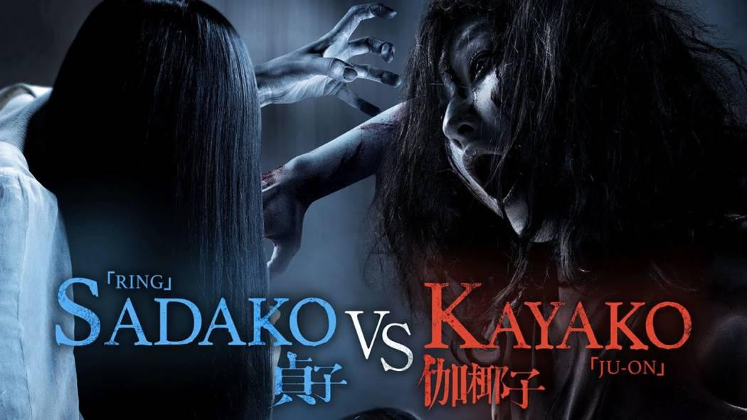 Sadako vs Kayako – Movie Review